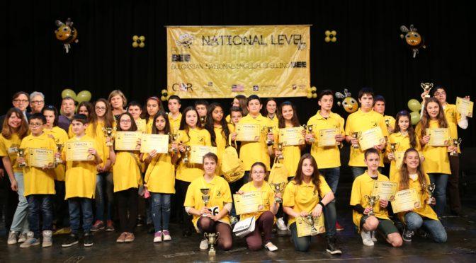 """Финал на Шестото национално състезание по правопис на английски език """"Spelling Bee"""""""